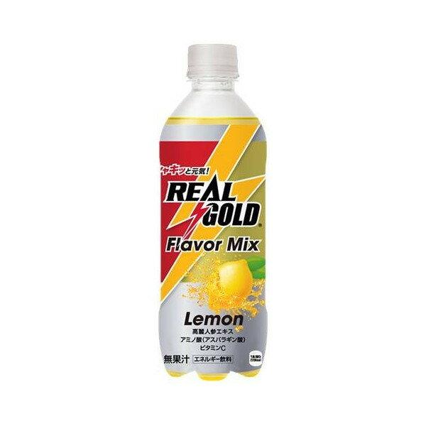 リアルゴールド フレーバーミックス レモン 500mlPET ペットボトル 24本入り×1ケース 送料無料 コカ・コーラ社直送 コカコーラ 4902102110518