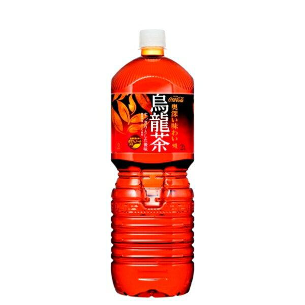 送料無料 直送 コカ・コーラ コカコーラ 煌 烏龍茶 ペコらくボトル 2LPET 6本入り×1ケース cc4902102112093