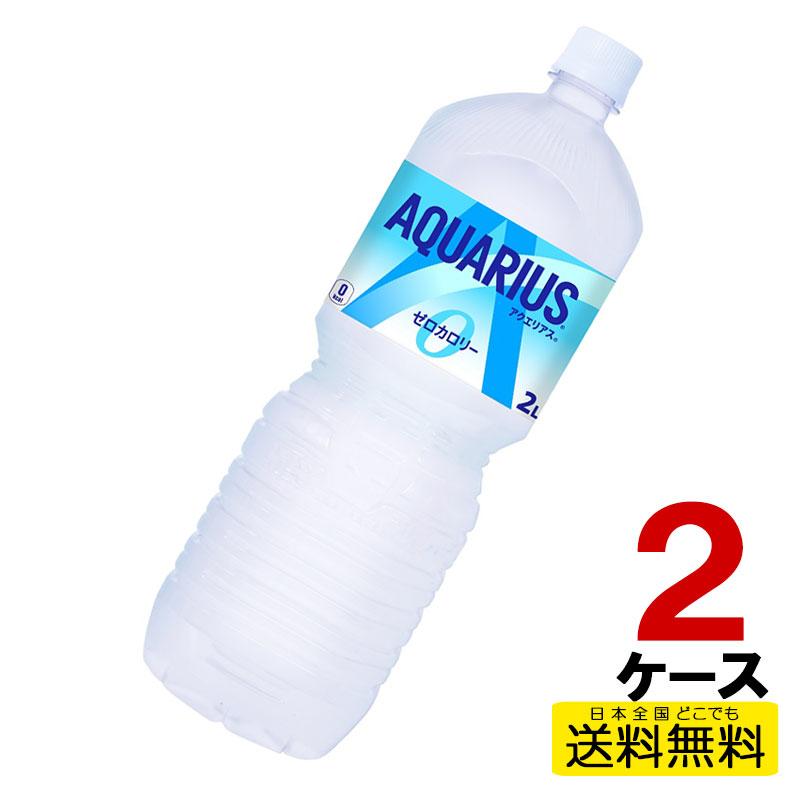 アクエリアスゼロ ペコらくボトル 2LPET 2ケース 12本入 ペットボトル コカ・コーラ社直送 4902102113830