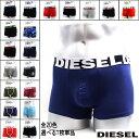 【ラッピング無料キャンペーン中】ディーゼル DIESEL ロゴ ボクサーパンツ 1枚 単品 アンダーウエア メンズ ブランド 下着 ブリーフ 肌着 2019 彼氏 男性向け