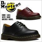 ドクターマーチンDr.Martens革靴ブーツレディースメンズギブソンシューズオックスフォードレザー本革ブラックチェリーdm1461