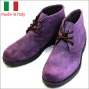 革靴 メンズ シューズ イタリア製 スエード レザー レースアップ デザート チャッカ ブーツ パープル 紳士靴 本革 lig…