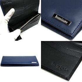 luminio/ルミニーオ二つ折り長財布コードバン馬革×牛革fc-1510