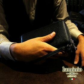 luminioルミニーオ財布メンズ長財布ラウンドダブルジップイタリアンレザーサフィアーノ本革ブラックludove1219