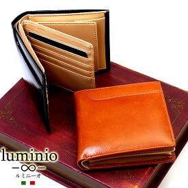1628029905c8 【送料無料】折財布 メンズ luminio ルミニーオ 二つ折り財布 オイルドレザー 牛革 アウトレット
