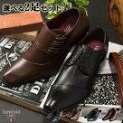 luminioルミニーオビジネスシューズランキング2足セットメンズシューズ紳士靴イタリアンデザイン