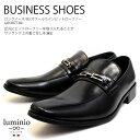【送料無料】ビジネスシューズ 革靴 ...
