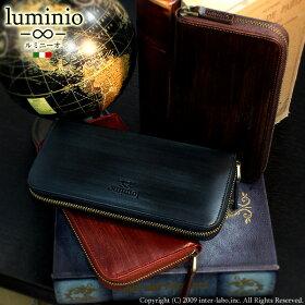 luminioルミニーオ長財布牛革オイルドレザーラウンドファスナーラスプ加工luyon2014