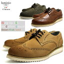 【送料無料】ビジネスシューズ メンズ 革靴 luminio ルミニーオ 紳士靴 ブランド カジュアル ウイングチップ カジュア…