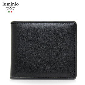 luminioルミニーオ財布長財布サフィアーノレザーロングウォレット