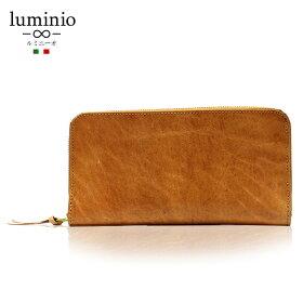 luminio/ルミニーオ長財布バッファロー水牛レザークロコ型押しラウンドファスナー