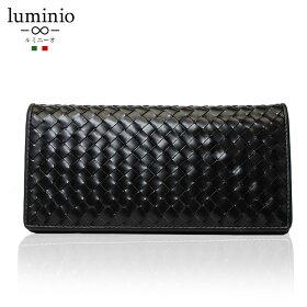 luminioルミニーオ財布長財布札入れコードバンホースハイド馬革1012