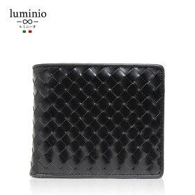 luminioルミニーオ財布二つ折り財布コードバンホースハイド馬革1013