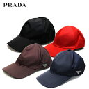 【20日当店なら更にポイント5倍】プラダ PRADA キャップ 帽子 ナイロン ロゴプレート アウトレット ブランド レディー…