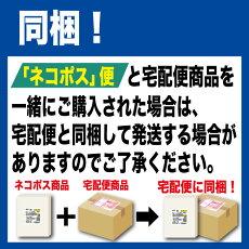 タルタルソース。カリカリ梅。メール便送料込。1000円ポッキリ、買い回りに、ポイント消化にピッタリです。