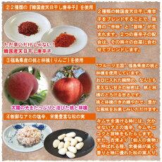 白菜キムチ極の説明
