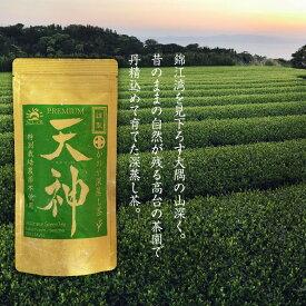 2020年新茶 かのや深蒸し茶 天神(てんじん)100g 農薬不使用 10日間被覆栽培 さえみどり 大井早生ブレンド