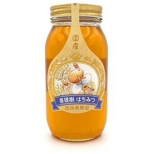 国産 純粋 菩提樹蜂蜜 1kg はちみつ 西岡養蜂園 にしおか 非加熱
