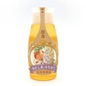 国産 純粋 あかしあ蜂蜜 500gチューブ入り はちみつ 西岡養蜂園 にしおか 非加熱 アカシア