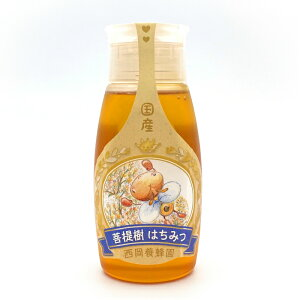 国産 純粋 菩提樹蜂蜜 500gチューブ はちみつ 西岡養蜂園 非加熱
