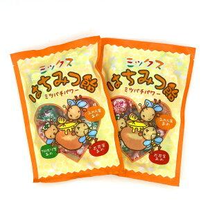 西岡養蜂園 ミックスはちみつ飴 はちみつ飴 百花蜜飴 みかん蜜飴 プロポリス飴 2袋セット お得セット
