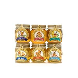国産 純粋 50g6個セット いたちはぎ さくら はぜ 阿蘇森の蜜(百花) 不知火 野ばら 蜂蜜 はちみつ 西岡養蜂園 にしおか 非加熱 お試しセット
