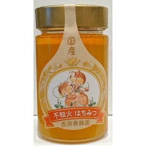 国産 純粋 不知火蜂蜜 350g はちみつ 西岡養蜂園 にしおか 非加熱