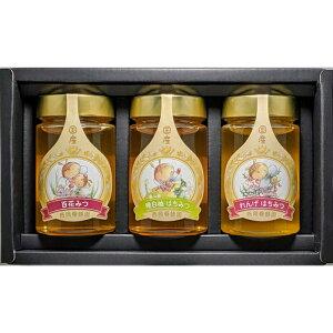 【夏ギフト】国産 ギフト用れんげ・晩白柚・百花350g三本組セット(化粧箱入り) はちみつ 西岡養蜂園 にしおか 非加熱