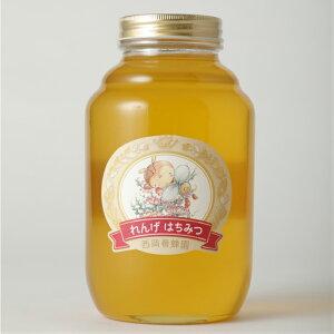 国産 純粋 れんげ蜂蜜 2kg 送料無料 はちみつ 西岡養蜂園 にしおか 非加熱