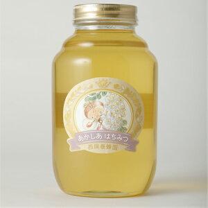 国産 純粋 あかしあ蜂蜜 2kg 送料無料 はちみつ 西岡養蜂園 にしおか 非加熱
