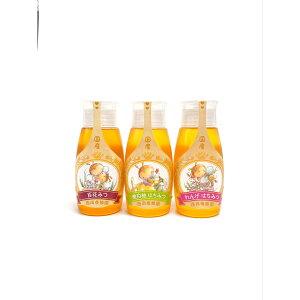 【お得な3本セット】「蜂蜜専用チューブ」 国産純粋百花蜂蜜 晩白柚蜂蜜 れんげ蜂蜜 西岡養蜂園 にしおか 非加熱