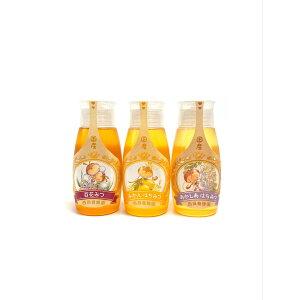 【お得な3本セット】「蜂蜜専用チューブ」 国産純粋百花蜂蜜 みかん蜂蜜 あかしあ蜂蜜 西岡養蜂園 にしおか 非加熱