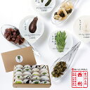 京都 高級 漬物 ギフト プレゼント 西利 乳酸菌ラブレ20g×20日間セット NLP-30京漬物 おつまみ ご飯のお供 ラブレ乳…