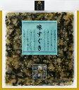 西利・味すぐき 125g 〈漬物・京都・すぐき・京漬物・お土産・お茶漬・おにぎり〉