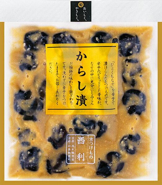 【西利・からし漬 135g】 【漬物・京都・小茄子・京漬物・お土産・お茶漬・手土産・京土産・ご飯のお供・帰省土産・京つけもの西利】