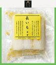 西利・長いもゆず  〈漬物・京都・長いも・京漬物・ゆず・柚子〉