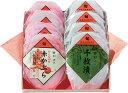 《5月7日までお届け》西利・彩り紅白 NSR-50 〈漬物・京都・詰合せ・詰め合わせ・内祝・ギフト・進物・贈答・京漬物・千枚漬〉