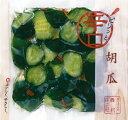 【西利・ピリ辛胡瓜 95g】 【漬物・京都・浅漬・胡瓜・京漬物・ピリ辛・おつまみ】