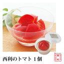《7月〜8月限定販売》西利のトマト〈漬物・京都・浅漬・トマト・京漬物・季節限定〉