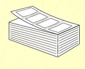 【SATO純正】PDラベル標準 白無地 強粘 【Bヨコ 折】即日出荷 8.000枚入 P60mm×W92mm 標準規格サトー 楽天最安値に挑戦! 最短出荷 送料無料