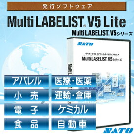 Multi LABELIST V5 Lite SATO【送料無料】サトー マルチラベリストV5ライト