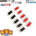サトー ハンドラベラー SATO unoシリーズ インク 1w/2w用 インキローラー 1シート(5個) 黒/赤 「速乾」一部あす楽 W…