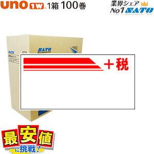 サトーラベラー uno 1w用ハンドラベル +税(特措法デザイン)(ウノ1w用) 100巻/1ケース