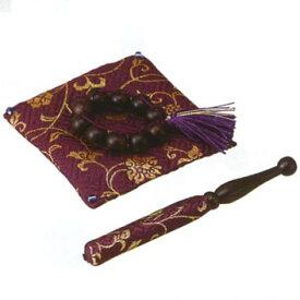 【ペット用仏具】輪Ring 縞黒丹(紫) 2.5寸りん用 (おりんは別売りです)