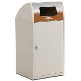 テラモト ごみ箱 Trim(トリム)ST(ステン) G 一般ゴミ用 【大型送料が必要です】【代金引換・後払い決済不可】