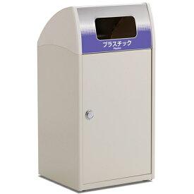 テラモト ごみ箱 Trim(トリム)ST(ステン) G プラスチック用 【大型送料が必要です】【代金引換・後払い決済不可】