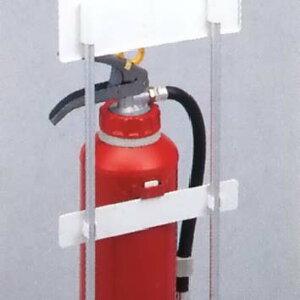 モリタ宮田工業 消火器設置台用オプション「ぱっちんプレート」 VT10P
