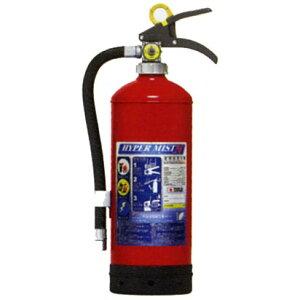 モリタ宮田工業強化液(中性)消火器(業務用)ハイパーミストN NF2【リサイクルシール代込】
