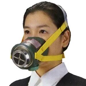 シゲマツ 火災避難用マスク(簡易防煙マスク) ミニケムラー3 (#07060) 【代金引換・後払い決済不可】