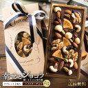 チョコ 送料無料 ハイビターチョコレート 想いをのせる宝石箱 「幸せとショコラ」 (大) タブレット型 1個入 マンディ…